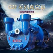 1寸液环真空泵纺织行业用抽气泵