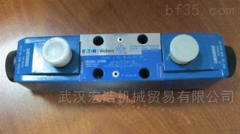VICKERS电磁阀全系列