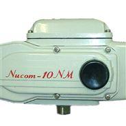 NUCOM-10NM 電動執行器