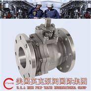 進口不銹鋼球閥美國英克泵閥國內總代理
