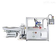传送带瑞士ELMOTEC焊锡机传送带输送带MFB5L150A