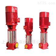 州泉 XBD3.6/0.56立式多級管道消防泵