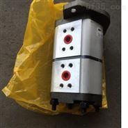 现货真空泵台湾HDX海德信自卸车齿轮泵