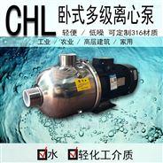 水产水输送泵多级离心增压泵供暖加压循环泵