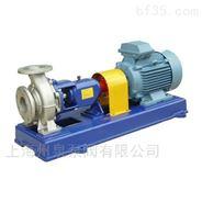 州泉 IH50-32-200型臥式不銹鋼化工泵