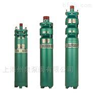 州泉 QS25-25-3型充水濕式潛水電泵
