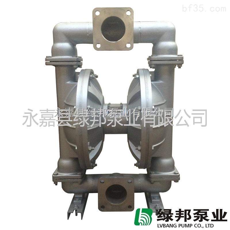 永嘉县绿邦泵业有限公司