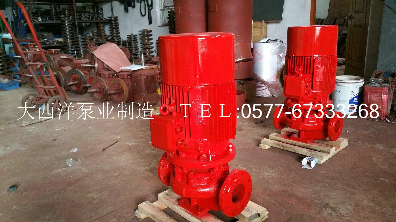 一、切线泵介绍 XBD7/15-HL恒压切线消防泵是大西洋泵业根据市场需求而研制的适用于高层建筑消防给水和生活供水的新产品,是可靠、高品质的消防泵。其性能、技术条件符合国家标准GB6245-2006《消防泵性能和试验方法》标准的要求。 XBD7/15-HL恒压切线消防泵主要适用于工业、民用建筑物消防系统(消防栓系统、自动喷淋系统和水雾灭火系统)的给水,另外也可适用于消防和生活(生产)共用的给水系统及建筑、市政、工矿、锅炉给水等各种场合。  二、产品特点: XBD7/15-HL恒压切线消防泵的特点,即在全流