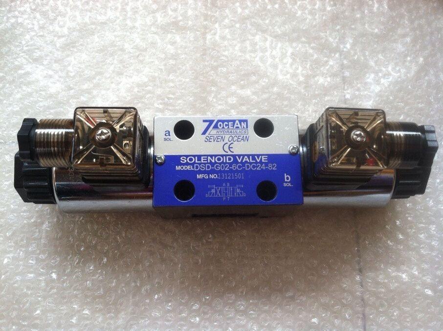 气 电压:a110,a220,d24,d12 包装:1台 7ocean七洋电磁阀:适用液压机械