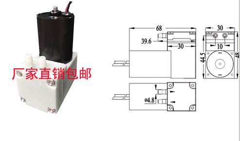 微型隔膜泵 _供应信息