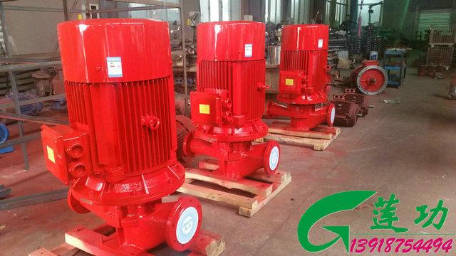 产品库 水泵 消防泵 电动消防泵 xbd-l 单级电动消防泵,电动立式消防