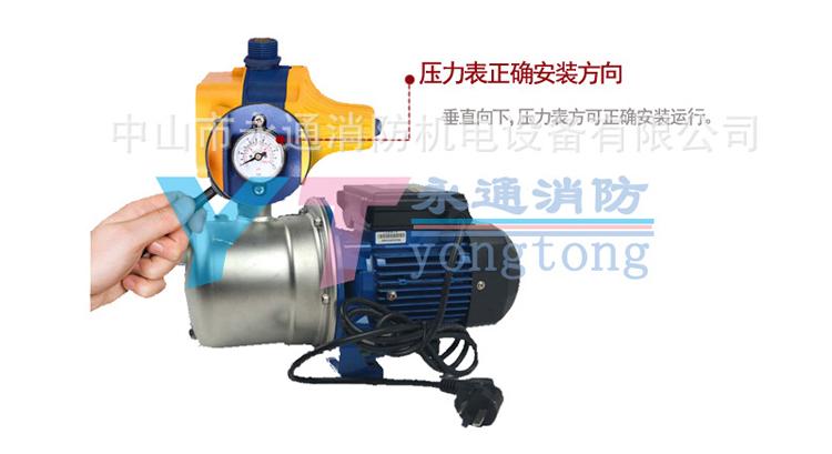 ls-8水泵自动控制器 家用电压220v水流开关