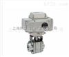 Q911N高压电动球阀